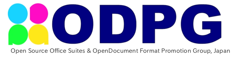 日本Open Source Office Suites & OpenDocument Format利用推進グループ